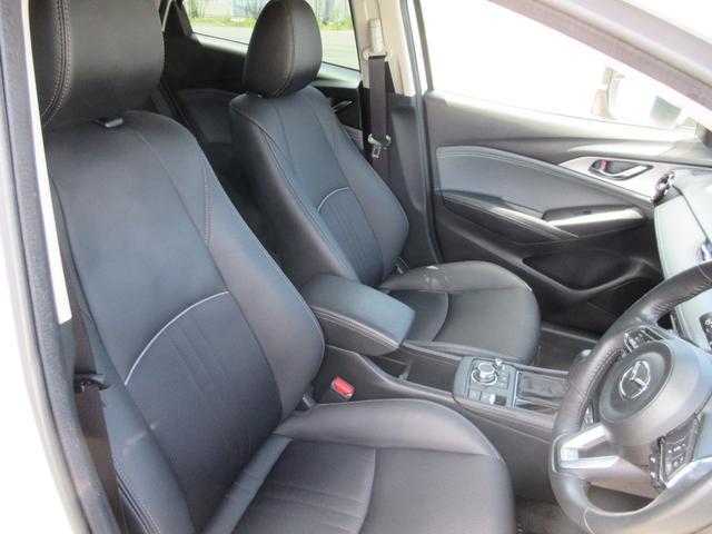 XD プロアクティブ Sパッケージ 4WD ナビ パワーシート ヘッドアップディスプレイ ステアリングヒーター クルコン(32枚目)
