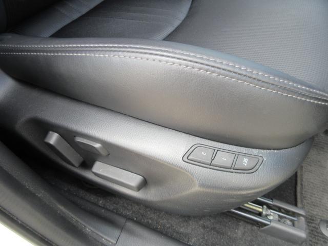 XD プロアクティブ Sパッケージ 4WD ナビ パワーシート ヘッドアップディスプレイ ステアリングヒーター クルコン(33枚目)