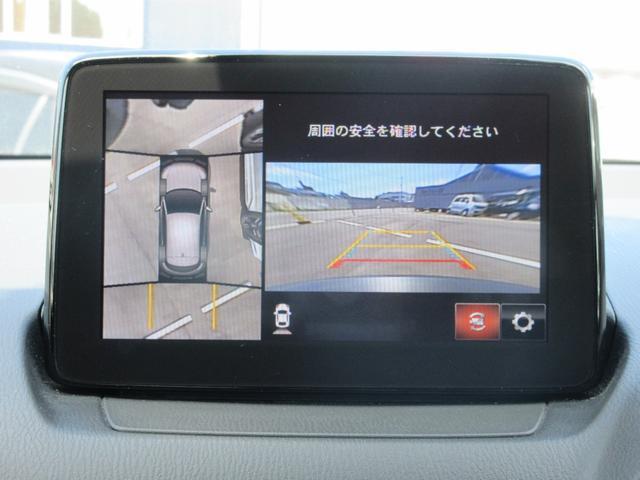 XD プロアクティブ Sパッケージ 4WD ナビ パワーシート ヘッドアップディスプレイ ステアリングヒーター クルコン(35枚目)