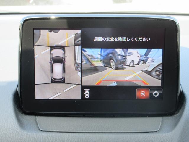 XD プロアクティブ Sパッケージ 4WD ナビ パワーシート ヘッドアップディスプレイ ステアリングヒーター クルコン(36枚目)