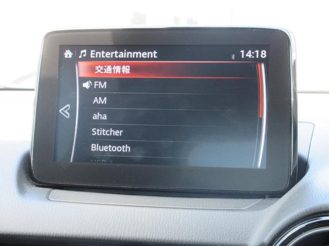 XD プロアクティブ Sパッケージ 4WD ナビ パワーシート ヘッドアップディスプレイ ステアリングヒーター クルコン(41枚目)