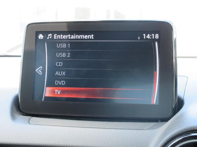 XD プロアクティブ Sパッケージ 4WD ナビ パワーシート ヘッドアップディスプレイ ステアリングヒーター クルコン(42枚目)