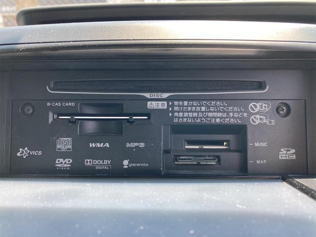 X Lエディション 4WD フルセグTV ナビ バックカメラ Bluetoothオーディオ機能 DVD再生 AW キーレス CD(6枚目)