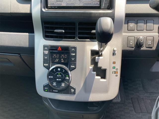 X Lエディション 4WD フルセグTV ナビ バックカメラ Bluetoothオーディオ機能 DVD再生 AW キーレス CD(7枚目)