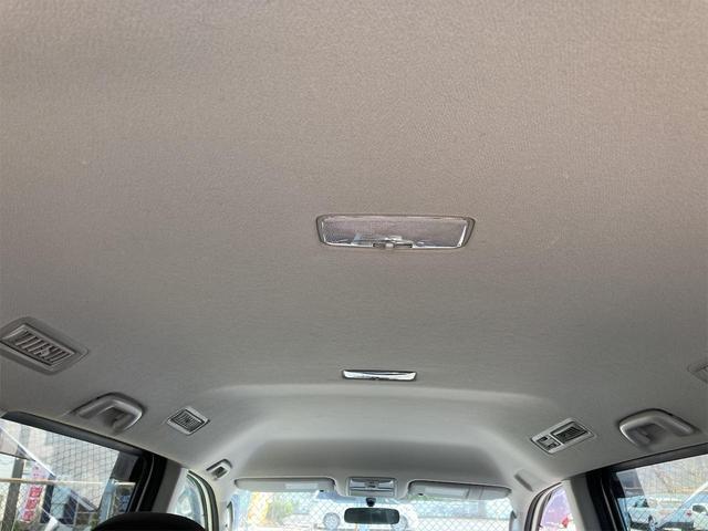 X Lエディション 4WD フルセグTV ナビ バックカメラ Bluetoothオーディオ機能 DVD再生 AW キーレス CD(23枚目)
