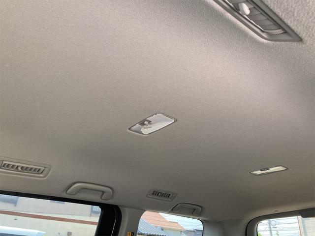 X Lエディション 4WD フルセグTV ナビ バックカメラ Bluetoothオーディオ機能 DVD再生 AW キーレス CD(24枚目)