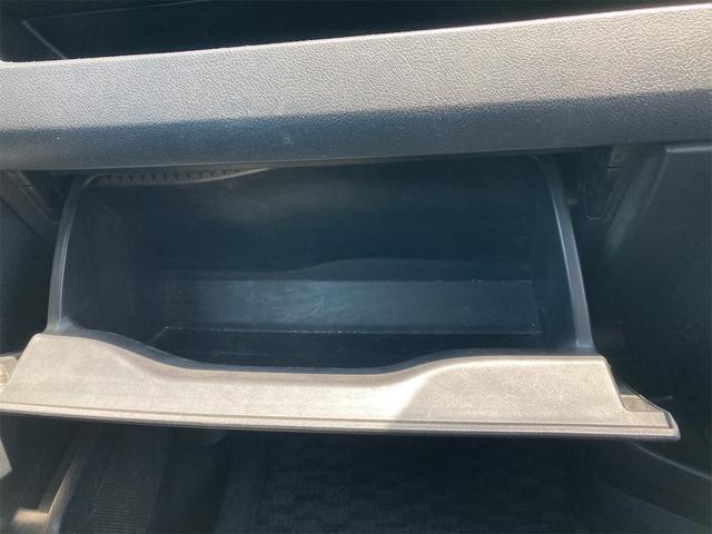 X Lエディション 4WD フルセグTV ナビ バックカメラ Bluetoothオーディオ機能 DVD再生 AW キーレス CD(40枚目)