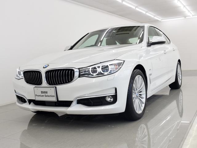 BMW BMW 320iグランツーリスモグジュアリ 本革 ACC Aリヤスポ