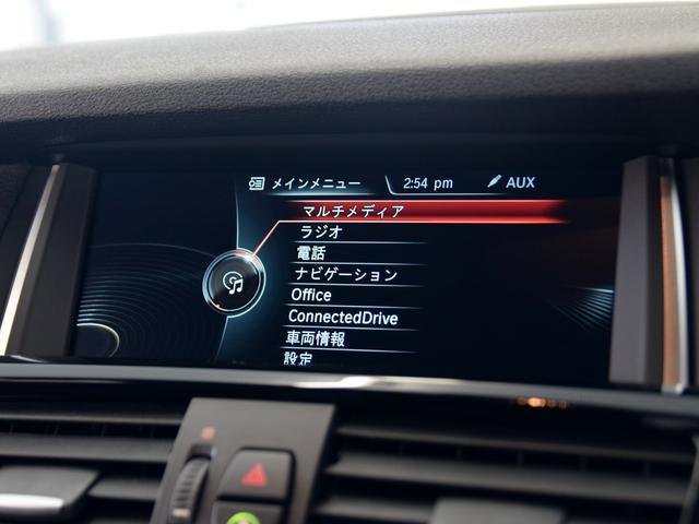 BMW BMW X3 xDrive 20d Mスポ 後期 全周囲カメラ 地デジ