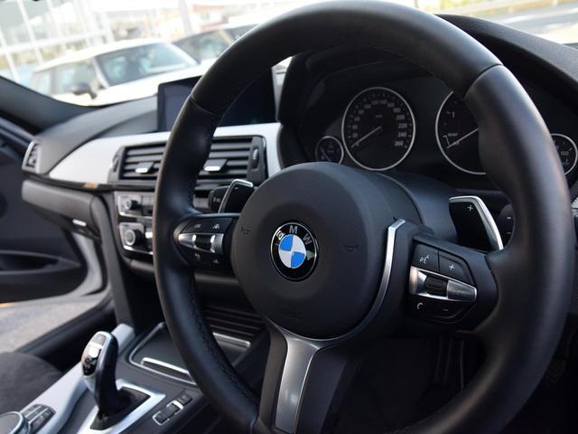 BMW BMW 320d Mスポーツ 後期 SR ACC EVOID5