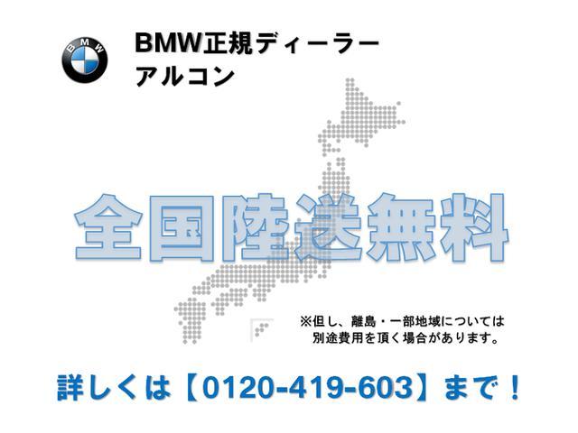 xDrive20iMスポーツX 弊社デモカーAトランクLED(2枚目)