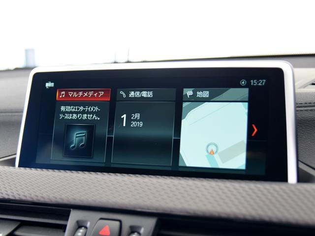 xDrive20iMスポーツX 弊社デモカーAトランクLED(12枚目)