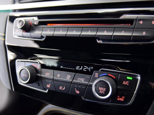 xDrive20iMスポーツX 弊社デモカーAトランクLED(13枚目)