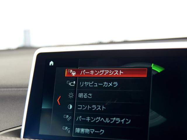 xDrive20iMスポーツX 弊社デモカーAトランクLED(16枚目)