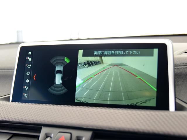 xDrive20iMスポーツX 弊社デモカーAトランクLED(17枚目)