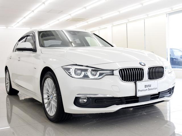 別途お写真や動画でのご案内も可能でございます。気になる箇所がございましたら、BMW正規ディーラー(株)アルコン専用フリーダイヤルフリーダイヤル【0120-419-603】までお電話くださいませ!