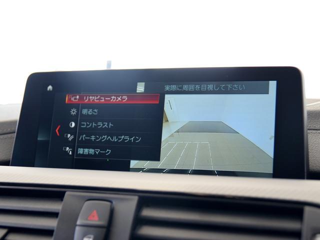 「BMW」「BMW」「セダン」「鳥取県」の中古車17