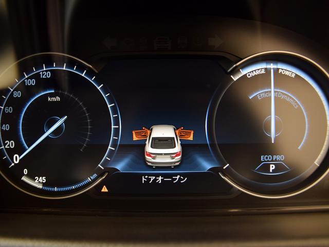 「BMW」「BMW」「セダン」「鳥取県」の中古車32