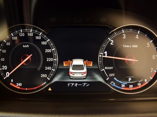 「BMW」「BMW」「セダン」「鳥取県」の中古車33