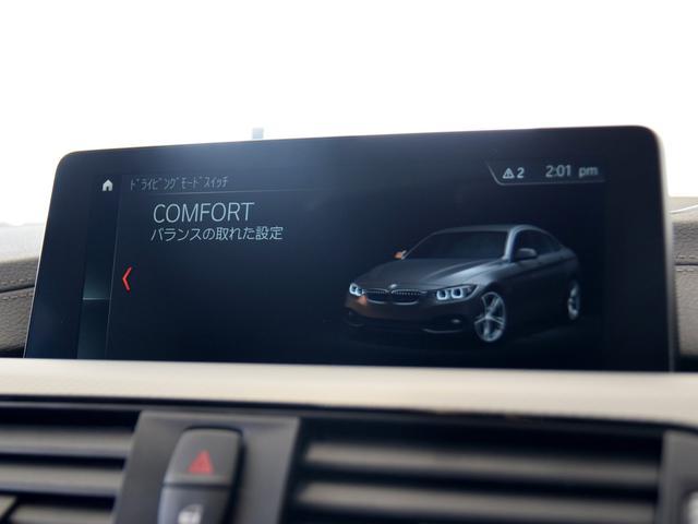 「BMW」「BMW」「セダン」「鳥取県」の中古車36