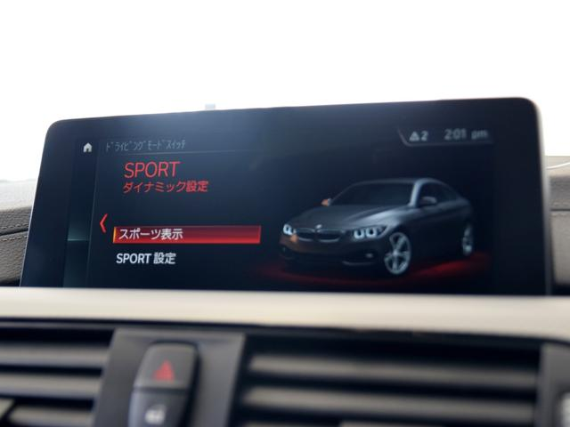 「BMW」「BMW」「セダン」「鳥取県」の中古車37