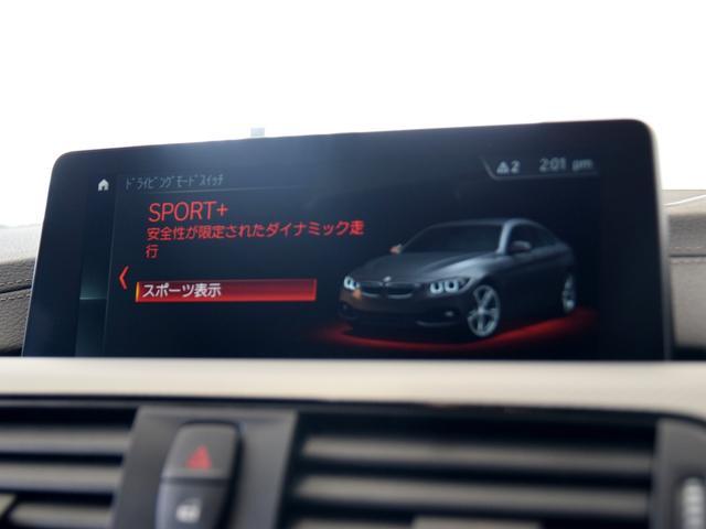 「BMW」「BMW」「セダン」「鳥取県」の中古車38