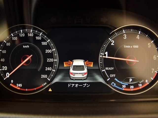 「BMW」「BMW」「セダン」「鳥取県」の中古車65