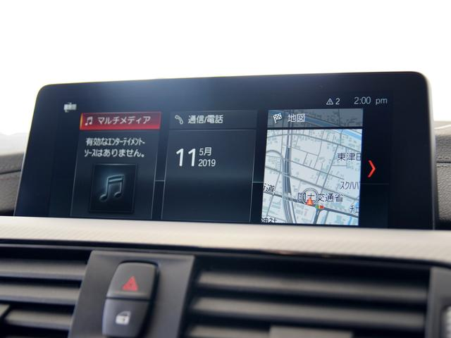 「BMW」「BMW」「セダン」「鳥取県」の中古車67