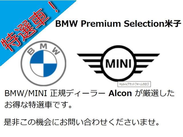 「BMW」「BMW X5」「SUV・クロカン」「鳥取県」の中古車3