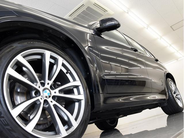 「BMW」「BMW X5」「SUV・クロカン」「鳥取県」の中古車6