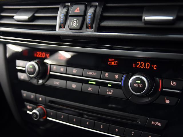 「BMW」「BMW X5」「SUV・クロカン」「鳥取県」の中古車16