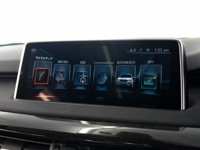 「BMW」「BMW X5」「SUV・クロカン」「鳥取県」の中古車18