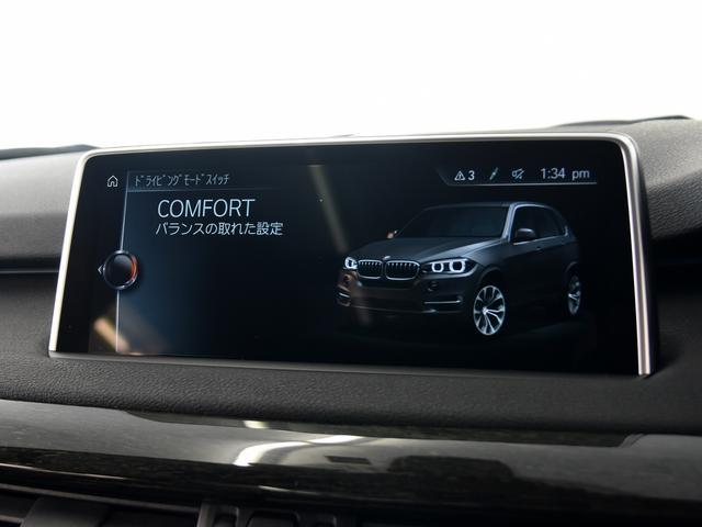 「BMW」「BMW X5」「SUV・クロカン」「鳥取県」の中古車35
