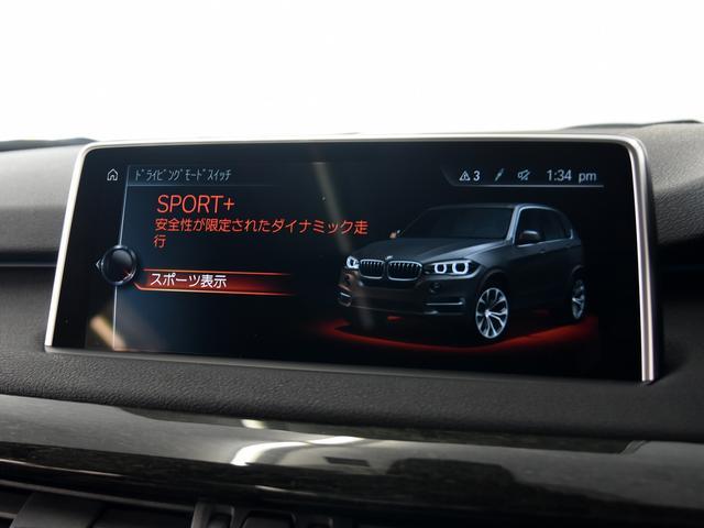 「BMW」「BMW X5」「SUV・クロカン」「鳥取県」の中古車37