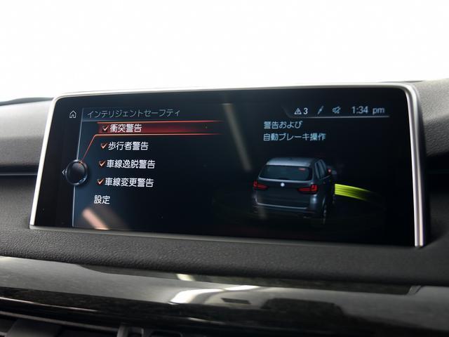 「BMW」「BMW X5」「SUV・クロカン」「鳥取県」の中古車38