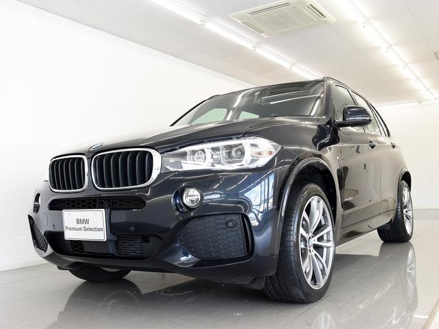 「BMW」「BMW X5」「SUV・クロカン」「鳥取県」の中古車46