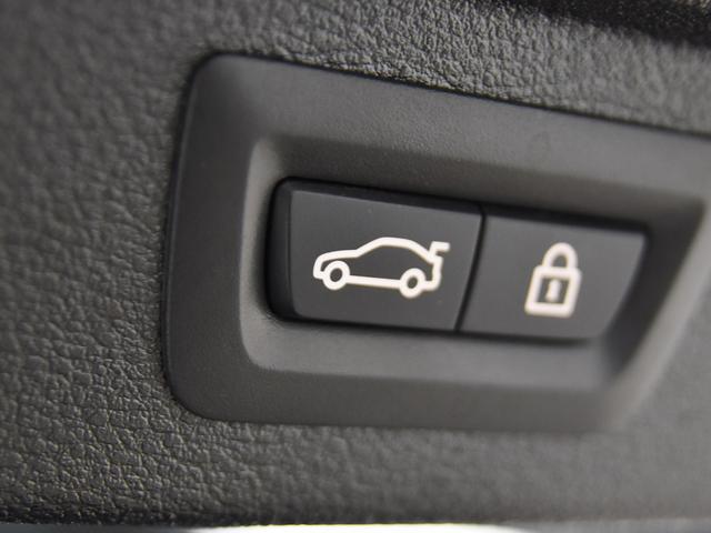 「BMW」「BMW X5」「SUV・クロカン」「鳥取県」の中古車57