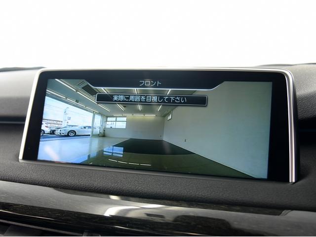 「BMW」「BMW X5」「SUV・クロカン」「鳥取県」の中古車66