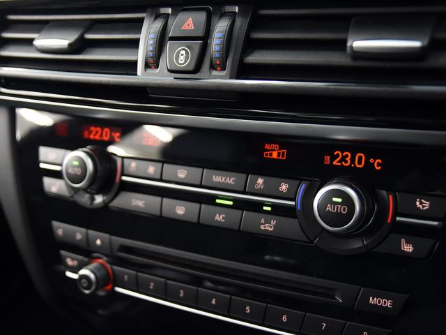 「BMW」「BMW X5」「SUV・クロカン」「鳥取県」の中古車73