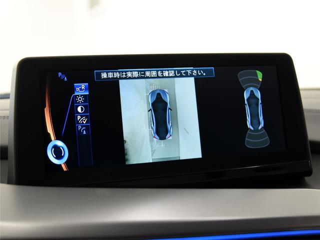「BMW」「BMW i8」「クーペ」「鳥取県」の中古車12