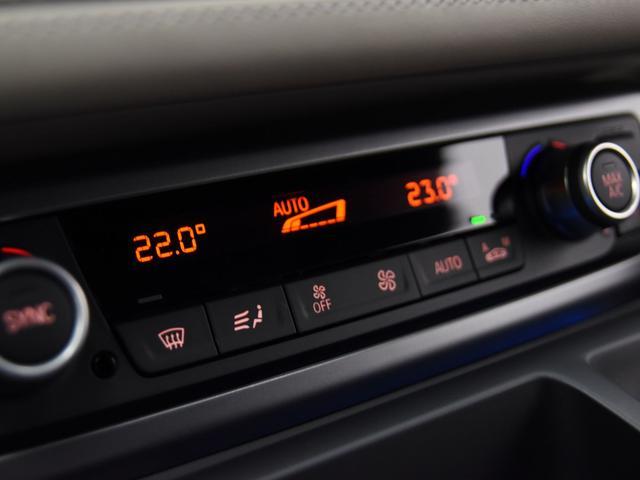 「BMW」「BMW i8」「クーペ」「鳥取県」の中古車13