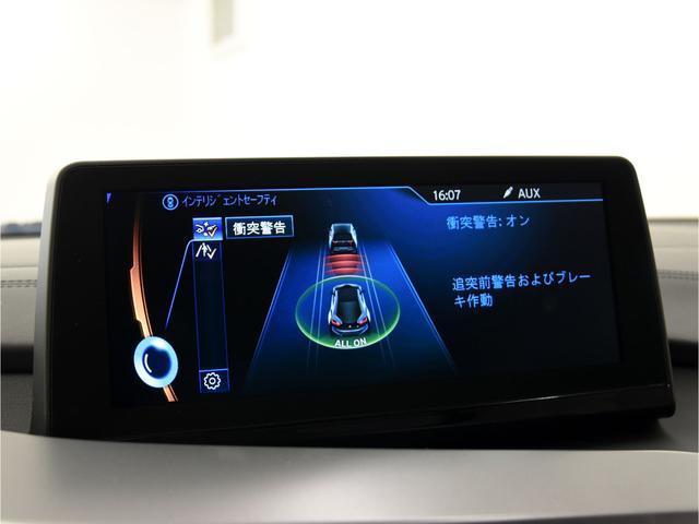「BMW」「BMW i8」「クーペ」「鳥取県」の中古車37