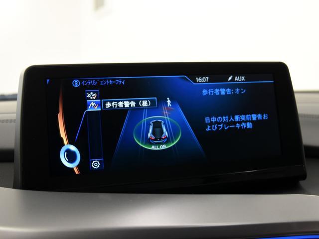 「BMW」「BMW i8」「クーペ」「鳥取県」の中古車38