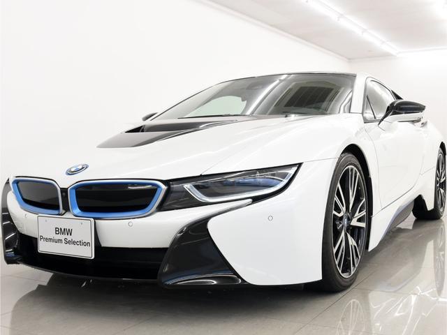 「BMW」「BMW i8」「クーペ」「鳥取県」の中古車53