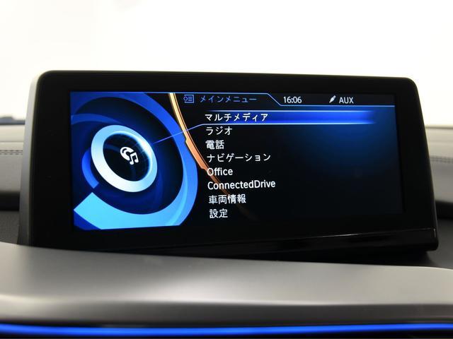 「BMW」「BMW i8」「クーペ」「鳥取県」の中古車67