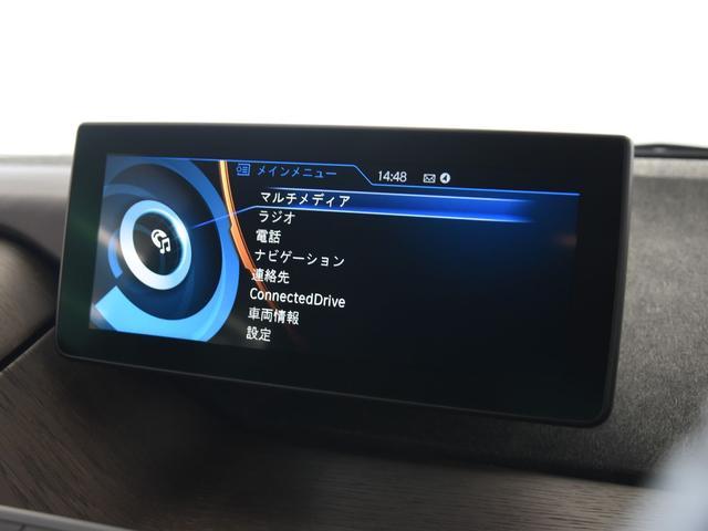スイート REX 94Ah 本革 Bカメ ACC 19AW(12枚目)