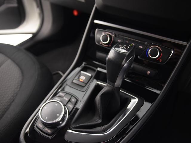 218iアクティブツアラー コンフォートパッケージ フロント&リアドラレコ パーキングサポートパッケージ LEDヘッドライト オートトランク ドライビングアシスト 16インチアロイホイール(13枚目)