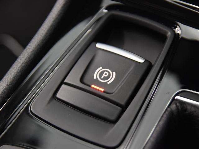 218iアクティブツアラー コンフォートパッケージ フロント&リアドラレコ パーキングサポートパッケージ LEDヘッドライト オートトランク ドライビングアシスト 16インチアロイホイール(15枚目)