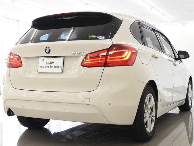 218iアクティブツアラー コンフォートパッケージ フロント&リアドラレコ パーキングサポートパッケージ LEDヘッドライト オートトランク ドライビングアシスト 16インチアロイホイール(24枚目)