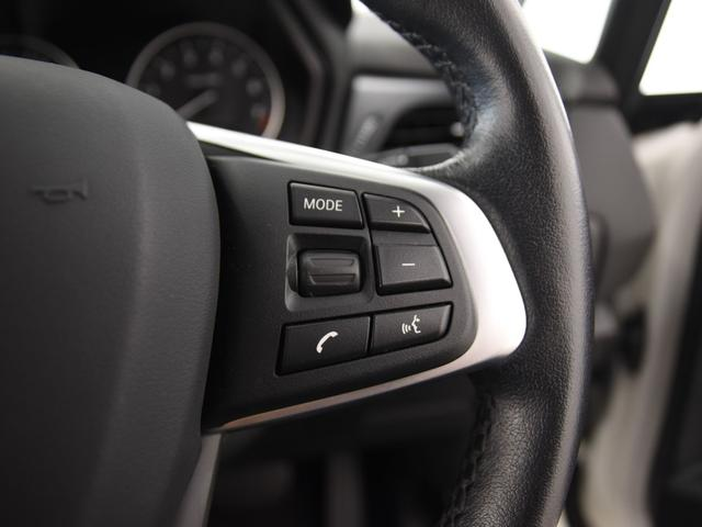 218iアクティブツアラー コンフォートパッケージ フロント&リアドラレコ パーキングサポートパッケージ LEDヘッドライト オートトランク ドライビングアシスト 16インチアロイホイール(28枚目)